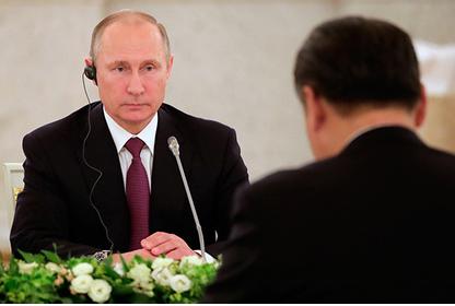 Россия и Китай создадут инвестфонд на 10 миллиардов долларов