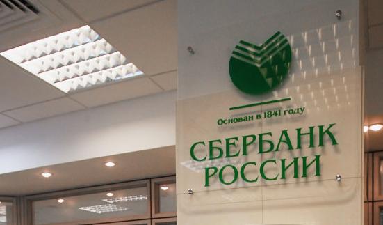 Сбербанк обжаловал судебное решение по иску компании «Транснефть» на 66,5 млрд рублей