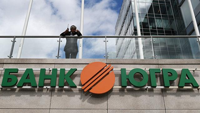 Главный акционер «Югры» Хотин не покидал Россию