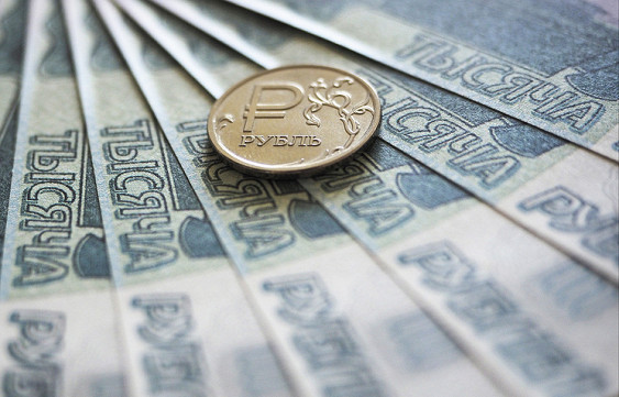МВФ подтвердил восстановление экономики России