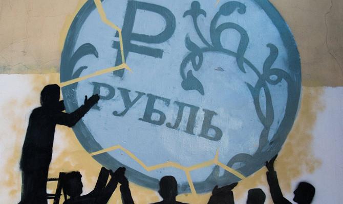 Аналитики предсказывают обвал рубля
