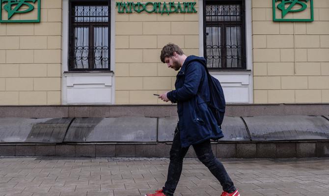 Татфондбанк подозревают в кредитовании фиктивных организаций