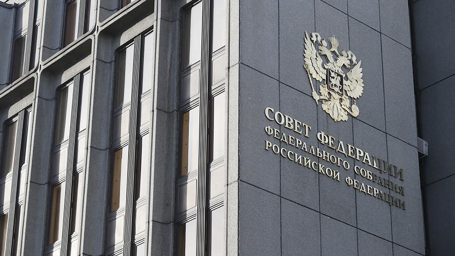 Роскомнадзор сможет штрафовать за нарушение закона о персональных данных