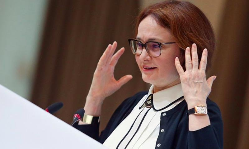 Набиуллина обрадовала россиян новым циклом роста экономики