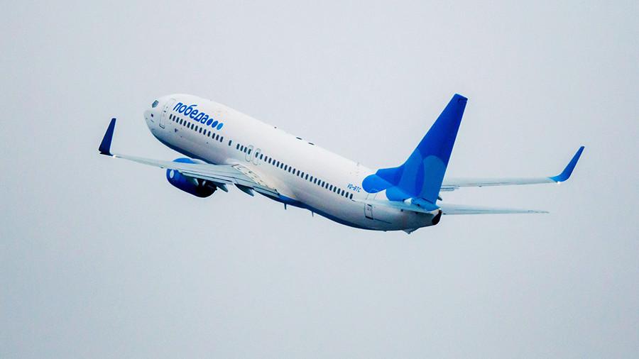 Лоукостер «Победа» будет летать в Стамбул