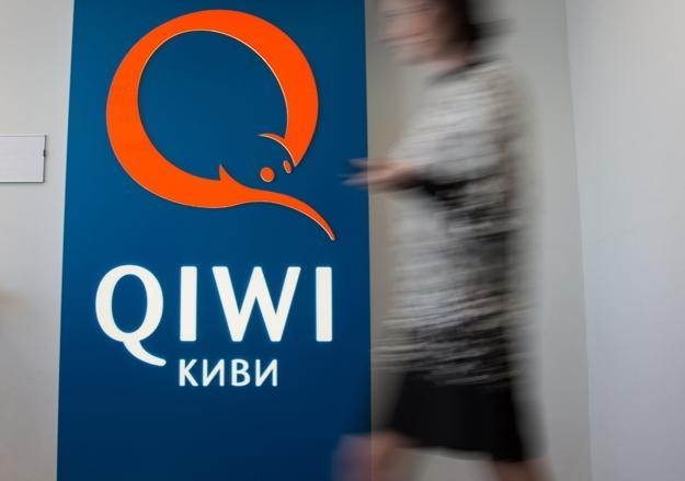QIWI и Contact упростили идентификацию пользователей Visa QIWI Wallet