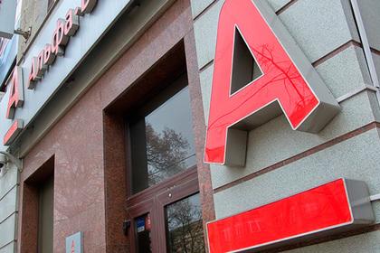 Альфа-банк и S7 Airlines запустили продажу билетов через блокчейн