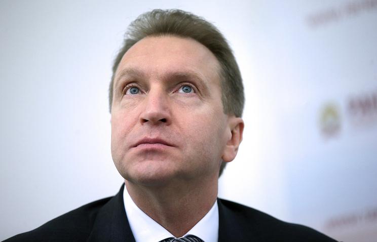 Шувалов надеется, что в ближайшие шесть лет налоги не изменятся