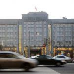 ВТБ 24 получил в капитал дополнительные 28,9 млрд рублей