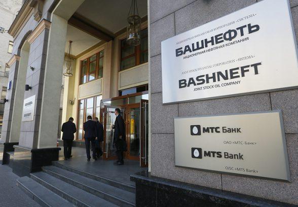 Арбитраж Башкирии счел реорганизацию «Башнефти» в 2014 году способом вывода активов