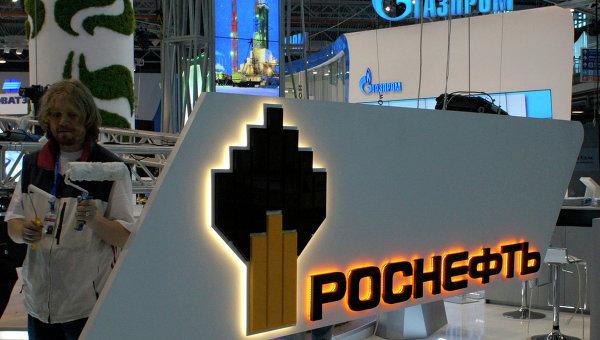 «Роснефть» продолжит работу в Арктике, несмотря на санкции