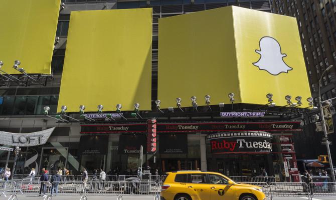 Snapchat внесен в реестр Роскомнадзора без своего ведома