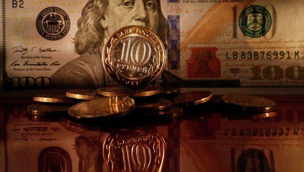 Курс доллара на закрытии торгов понизился до 59,66 рубля