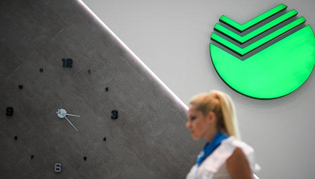 Сбербанк снизил ставки на рефинансирование ипотеки