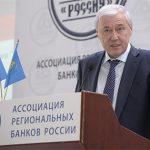СМИ: в новую банковскую ассоциацию на базе АРБР проблемные банки не войдут