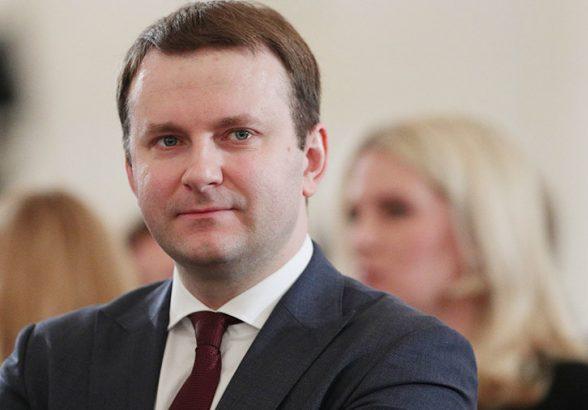 Орешкин заявил о росте роли рубля в экономике