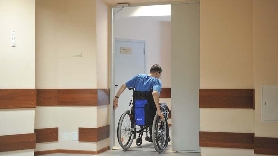 Минтруд предложил ввести денежные санкции за отказ в услугах инвалидам