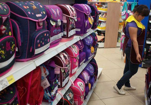 Подорожание школьных товаров обогнало инфляцию
