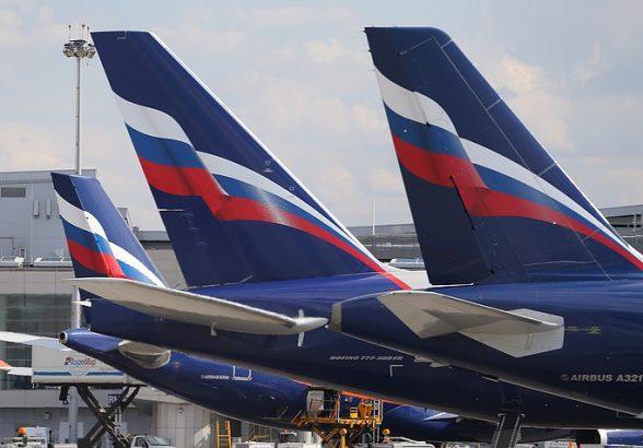 «Аэрофлот» возобновил авиасообщение между Москвой и Гаваной