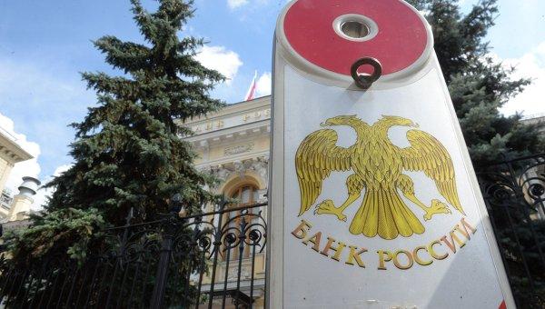 В России решили пока не вводить регулирование криптовалют
