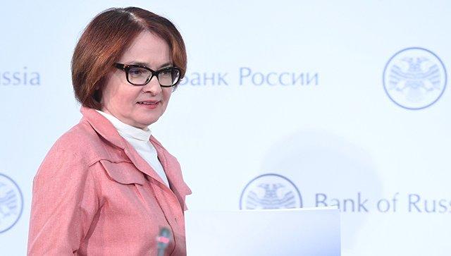 ЦБ не видит рисков существенного колебания рубля