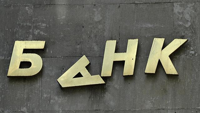 Еще один банк хочет уйти из России