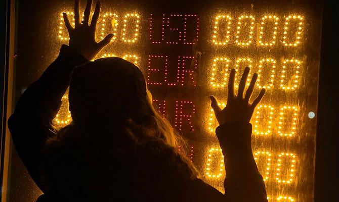 Санация банка «Открытие» укрепила рубль
