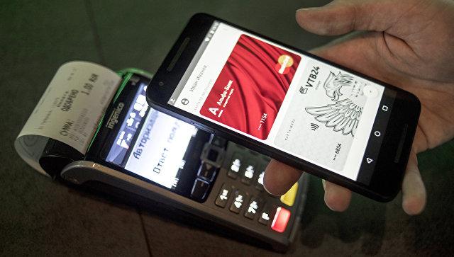 Mastercard запускает систему раннего обнаружения утечки персональных данных