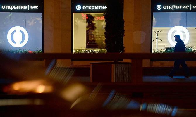 ЦБ прекратит обязательства банка «ФК Открытие»