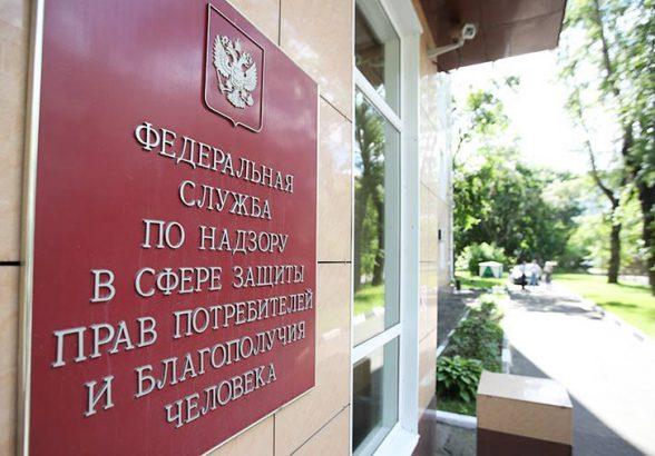ФОМС считает необоснованным отчет Счетной палаты о растрате средств фонда
