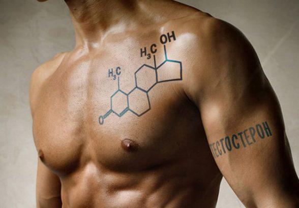 Особенности тестостерон ципионат и его преимущества