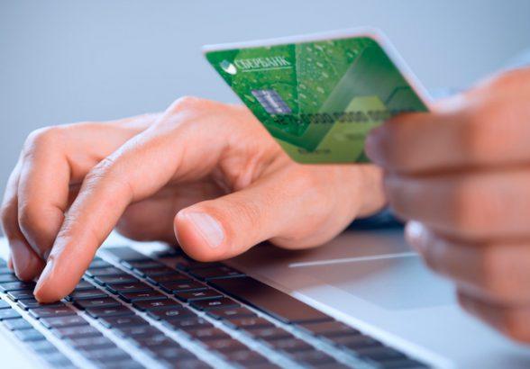 Как быстро взять кредит онлайн