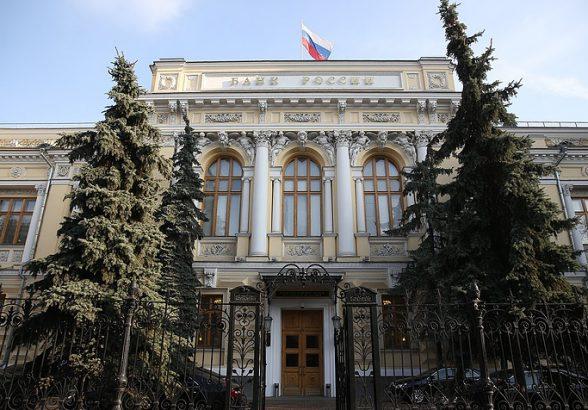 В ЦБ заявили, что банковский сектор РФ прошел основную фазу очищения