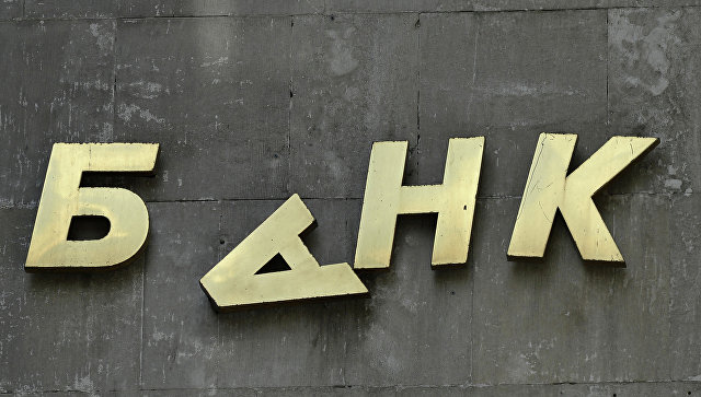 Выплаты вкладчикам МФБанка оценены в 1,7 млрд рублей