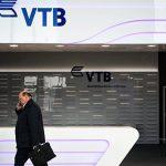 Костин: потери ВТБ от списания 9,99% акций холдинга «Открытие» составят 7 млрд рублей