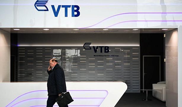 Первый зампред правления ВТБ покидает пост