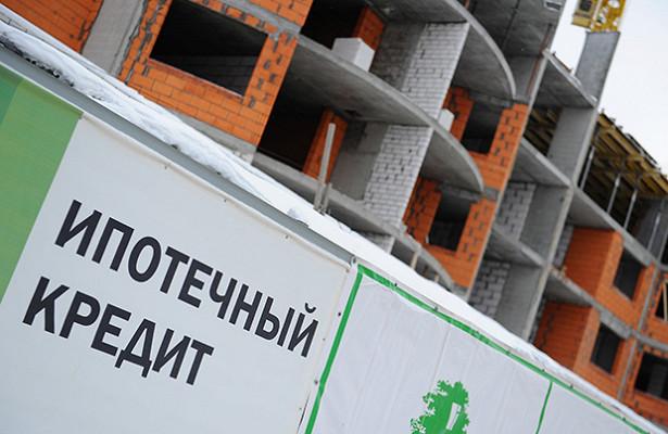 В России стали выдавать ипотеку под 1%
