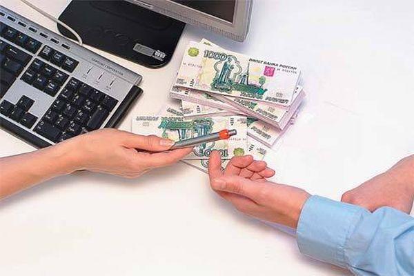 Как и где получить кредит безработному человеку