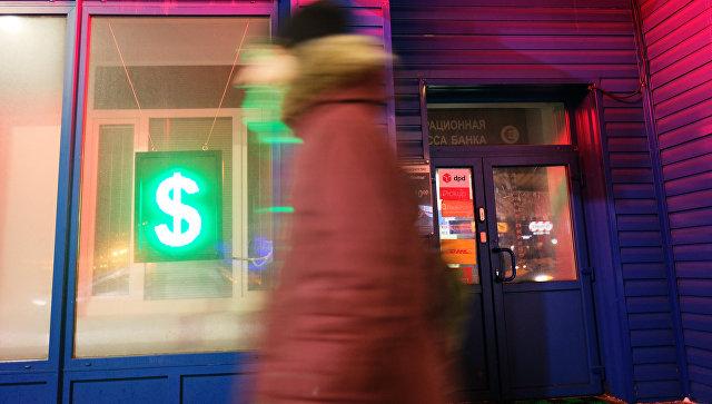 Россияне стали больше интересоваться курсом доллара