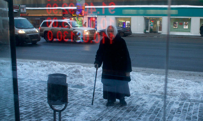 Трамп обрушит рубль