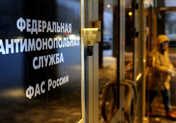 Антимонопольная служба передаст банкам черный список поставщиков