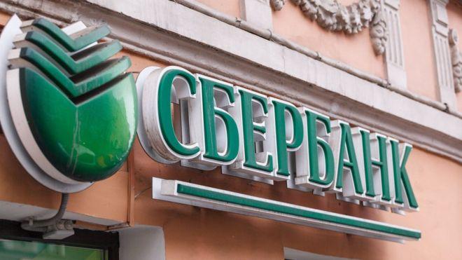 Инвестиции с минимальными рисками в ИИС Сбербанка России