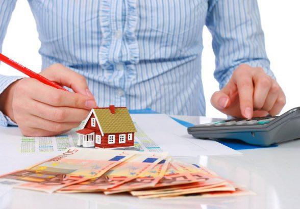 Получение кредита под залог недвижимости?