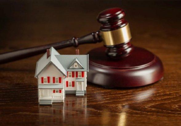 Покупка собственности, полученной в наследство