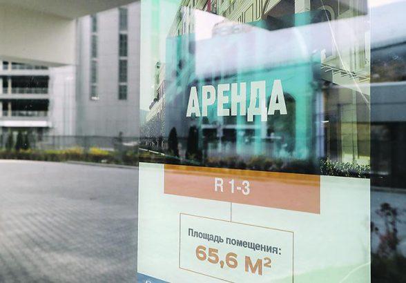 АСВ уволило 12 тыс. человек в ликвидируемых кредитных организациях в 2017 году