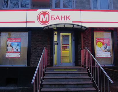 СМИ: экс-банкир Мотылев будет объявлен в международный розыск