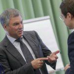 Суд принял иск АФК «Система» к «Роснефти» на 330,4 млрд рублей