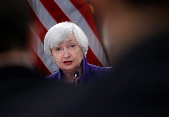 Глава ФРС рассказала об отношении к биткоину