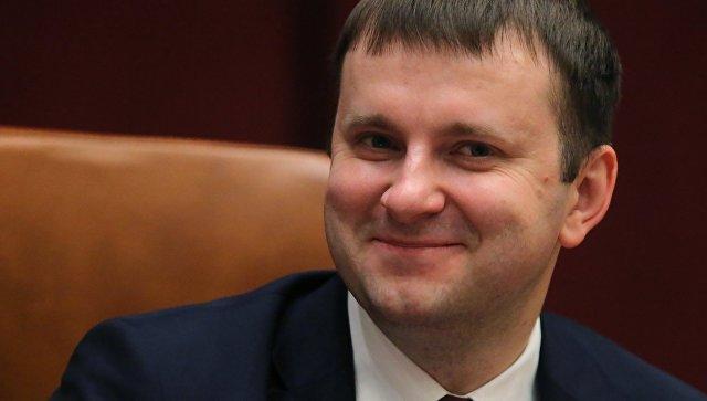 Минэкономразвития дало прогноз по курсу рубля на 2018 год