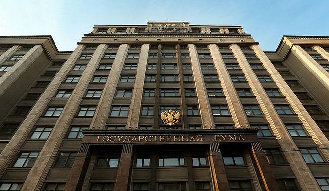 Минфин ожидает, что рост экономики России по итогам 2017 года составит 1,8-2%